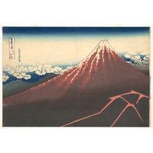 葛飾北斎: Storm below Mount Fuji (Sanka no haku u), from the series Thirty-six Views of Mount Fuji (Fugaku sanjûrokkei) - メトロポリタン美術館