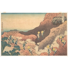 Katsushika Hokusai: Groups of Mountain Climbers (Shojin tozan), from the series Thirty-six Views of Mount Fuji (Fugaku sanjûrokkei) - Metropolitan Museum of Art