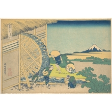 Katsushika Hokusai: The Waterwheel at Onden (Onden no suisha), from the series Thirty-six Views of Mount Fuji (Fugaku sanjûrokkei) - Metropolitan Museum of Art