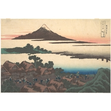 Katsushika Hokusai: Dawn at Isawa in Kai Province (Kôshû Isawa no akatsuki), from the series Thirty-six Views of Mount Fuji (Fugaku sanjûrokkei) - Metropolitan Museum of Art