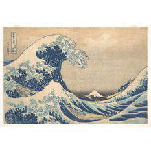 葛飾北斎: Under the Wave off Kanagawa (Kanagawa oki nami ura), also known as the Great Wave, from the series Thirty-six Views of Mount Fuji (Fugaku sanjûrokkei) - メトロポリタン美術館