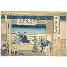 葛飾北斎: Yoshida on the Tôkaidô (Tôkaidô Yoshida), from the series Thirty-six Views of Mount Fuji (Fugaku sanjûrokkei) - メトロポリタン美術館