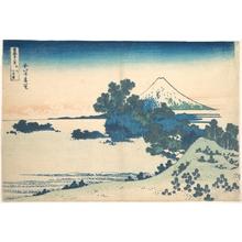 葛飾北斎: Shichirigahama in Sagami Province (Sôshû Shichirigahama), from the series Thirty-six Views of Mount Fuji (Fugaku sanjûrokkei) - メトロポリタン美術館