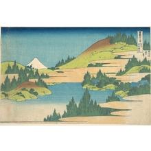 葛飾北斎: The Lake at Hakone in Sagami Province (Sôshû Hakone kosui), from the series Thirty-six Views of Mount Fuji (Fugaku sanjûrokkei) - メトロポリタン美術館