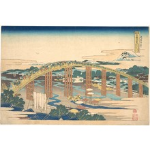 葛飾北斎: Yahagi Bridge at Okazaki on the Tôkaidô (Tôkaidô Okazaki Yahagi no hashi), from the series Remarkable Views of Bridges in Various Provinces (Shokoku meikyô kiran) - メトロポリタン美術館