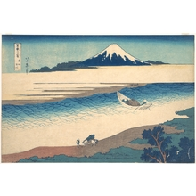葛飾北斎: Tama River in Musashi Province (Bushû Tamagawa), from the series Thirty-six Views of Mount Fuji (Fugaku sanjûrokkei) - メトロポリタン美術館