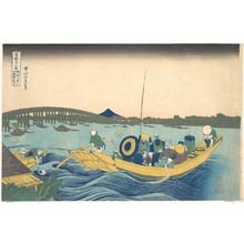 葛飾北斎: Ryogoku Bridge from Ommayagashi - メトロポリタン美術館