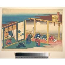 Katsushika Hokusai: Poem by Sanjô-in, from the series One Hundred Poems Explained by the Nurse (Hyakunin isshu uba ga etoki) - Metropolitan Museum of Art