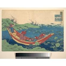 Katsushika Hokusai: Poem by Funya no Asayasu, from the series One Hundred Poems Explained by a Nurse (Hyakunin isshu ubaga etoki) - Metropolitan Museum of Art