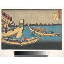 Katsushika Hokusai: Poem by Kiyohara no Fukayabu, from the series One Hundred Poems Explained by the Nurse (Hyakunin isshu uba ga etoki) - Metropolitan Museum of Art