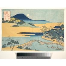 Katsushika Hokusai: Evening Moon at Izumizaki (Izaumizaki yagetsu), from the series Eight Views of the Ryûkyû Islands (Ryûkyû hakkei) - Metropolitan Museum of Art