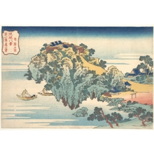 葛飾北斎: Evening Glow at Jungai (Jungai sekishô), from the series Eight Views of the Ryûkyû Islands (Ryûkyû hakkei) - メトロポリタン美術館