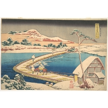 葛飾北斎: Old View of the Boat-bridge at Sano in Kôzuke Province (Kôzuke Sano funabashi no kozu), from the series Remarkable Views of Bridges in Various Provinces (Shokoku meikyô kiran) - メトロポリタン美術館
