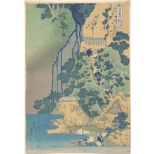 Katsushika Hokusai: Kiyotaki Kannon Waterfall at Sakanoshita on the Tôkaidô (Tôkaidô Sakanoshita Kiyotaki kannon), from the series A Tour of Waterfalls in Various Provinces (Shokoku taki meguri) - Metropolitan Museum of Art