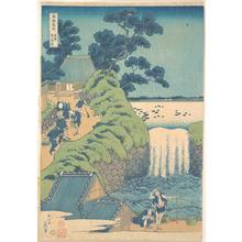 Katsushika Hokusai: Fall of Aoiga Oka, Yedo - Metropolitan Museum of Art