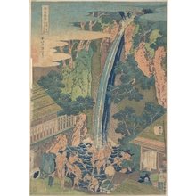葛飾北斎: Rôben Waterfall at Ôyama in Sagami Province (Sôshû Ôyama Rôben no taki), from the series A Tour of Waterfalls in Various Provinces (Shokoku taki meguri) - メトロポリタン美術館