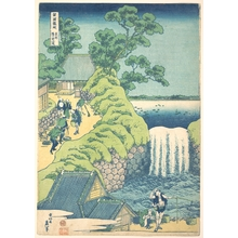 葛飾北斎: The Falls at Aoigaoka in the Eastern Capital (Tôto Aoigaoka no taki), from the series A Tour of Waterfalls in Various Provinces (Shokoku taki meguri) - メトロポリタン美術館