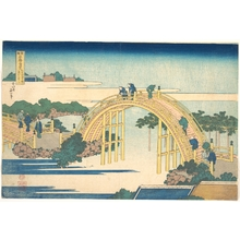 Katsushika Hokusai: The Arched Bridge at Kameido Tenjin Shrine (Kameido Tenjin Taikobashi), from the series Remarkable Views of Bridges in Various Provinces (Shokoku meikyô kiran) - Metropolitan Museum of Art
