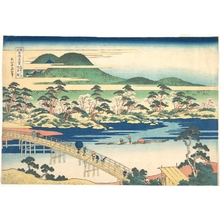 Katsushika Hokusai: Togetsu Bridge at Arashiyama in Yamashiro, from the series Remarkable Views of Bridges in Various Provinces (Shokoku meikyô kiran) - Metropolitan Museum of Art