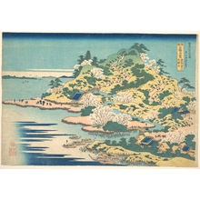 葛飾北斎: Tenpôzan at the Mouth of the Aji River in Settsu Province (Sesshû Ajikawaguchi Tenpôzan), from the series Remarkable Views of Bridges in Various Provinces (Shokoku meikyô kiran) - メトロポリタン美術館