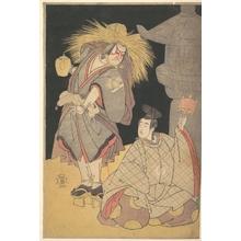 Katsukawa Shunko: Scene from the Drama
