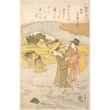 Utamaro II: The Kôya no Tamagawa, Province of Kii - メトロポリタン美術館