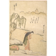 Rekisentei Eiri: Chofu Tamagawa, (Province of) Musashi - メトロポリタン美術館