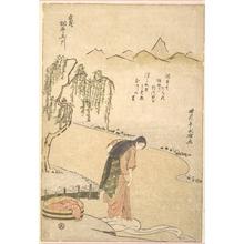 Rekisentei Eiri: Chofu Tamagawa, (Province of) Musashi - Metropolitan Museum of Art