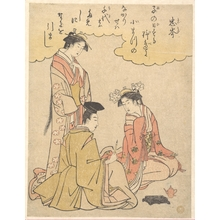 Rekisentei Eiri: A Young Noble Seated, Brush in Hand; a Lady Seated and Another Standing by His Side - メトロポリタン美術館