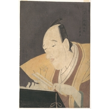 Rekisentei Eiri: The Jo-ruri Narrator Tomimoto Buzendaya - メトロポリタン美術館