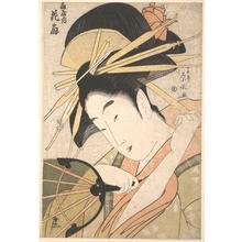 一楽亭栄水: A Beauty - メトロポリタン美術館