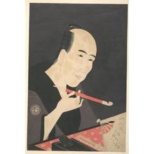 Rekisentei Eiri: The Writer Santô Kyôden (a.k.a. Kitao Masanobu) - メトロポリタン美術館
