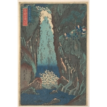 Keisai Eisen: Kegon Waterfall - Metropolitan Museum of Art