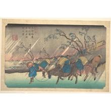 渓斉英泉: Hiratsuka near Kutsukake - メトロポリタン美術館