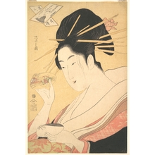 Hosoda Eishi: Matching Shells (Kaiawase), from the series Parody of Six Immortal Poets (Yatsushi Rokkasen) - Metropolitan Museum of Art