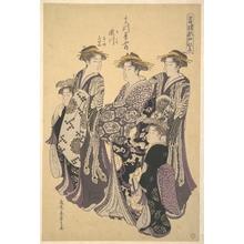 細田栄之: The Oiran Segawa of Matsubaya (the House of Pine) - メトロポリタン美術館