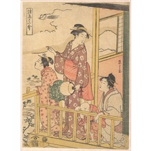 細田栄之: Three Young Women and a Small Boy on a Balcony, Watching the Flight of an Onakadori - メトロポリタン美術館