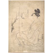 Hosoda Eishi: Young Woman Painting a Screen - Metropolitan Museum of Art