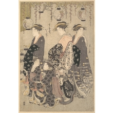 Hosoda Eishi: Karakoto of Chojiya on Parade - Metropolitan Museum of Art