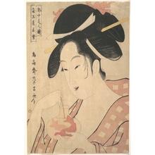 鳥高斎栄昌: Wakamurasaki of the Kadotamaya - メトロポリタン美術館