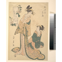 Chokosai Eisho: Courtesan and Her Maid - Metropolitan Museum of Art