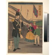 Utagawa Yoshikazu: Englishmen - Metropolitan Museum of Art