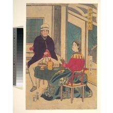 Utagawa Yoshikazu: Amerikajin - Metropolitan Museum of Art