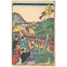 Ochiai Yoshiiku: Hodogaya - Metropolitan Museum of Art