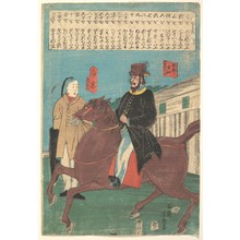 落合芳幾: An American on Horseback and a Chinese with a Furled Umbrella - メトロポリタン美術館