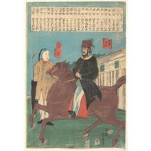 落合芳幾: An American on Horseback and a Chinese with a Furled Umbrella - メトロポリタン美術館