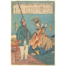 落合芳幾: An English Man and a Russian Woman - メトロポリタン美術館