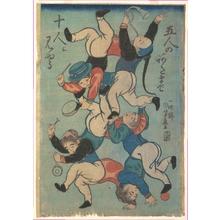 Yoshifuji: - Metropolitan Museum of Art