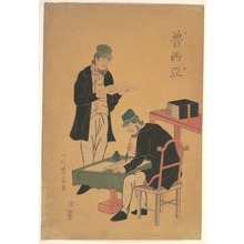 Utagawa Yoshikazu: Russians Reading and Writing - Metropolitan Museum of Art