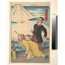 Taguchi Yoshimori: - メトロポリタン美術館
